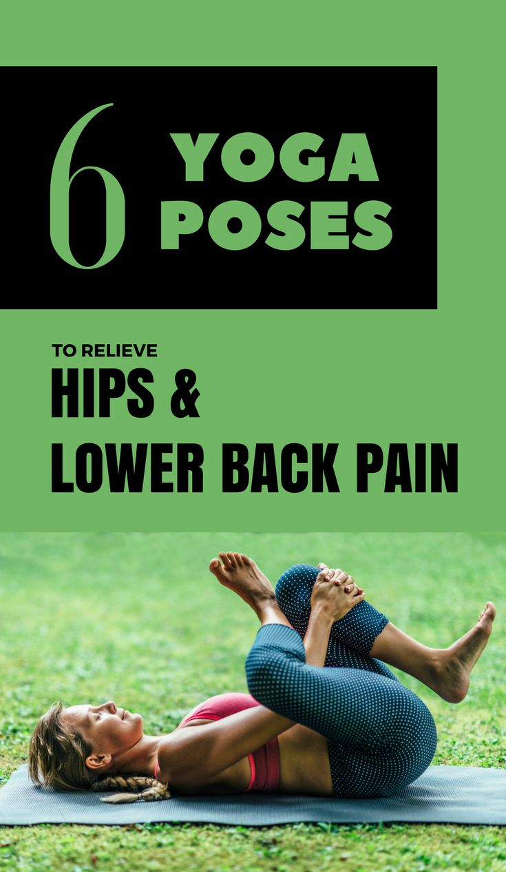 Sometimes, due to sitting way too much or for lack of exercises, our hips and lower back start feeling so aching. Thus, it is very important to keep a body mobility. And what a better way to do this than with yoga moves, to ease hip and low back aches. I feel your pain of … #IHateBackPain