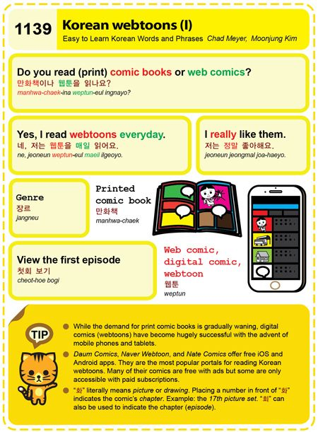how to watch dramas to learn language
