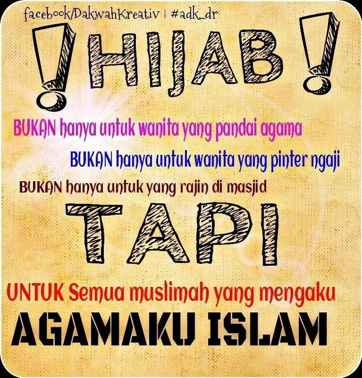 Are u ready to use hijab?