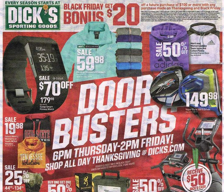 Dick's Sporting Goods Black Friday Ad 2016