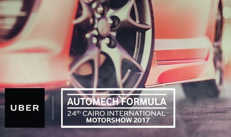 30% OFF Coupon to/from Automech Formula at Uber EGYPT - EDEALO