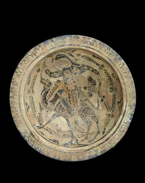 Bowl, Raqqa, Syria (made) - 13th century | V&A Search the Collections