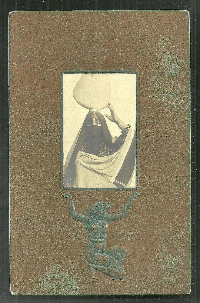Woman Niqab Muslim photo Ra Re Sungod Egypt Africa 1906