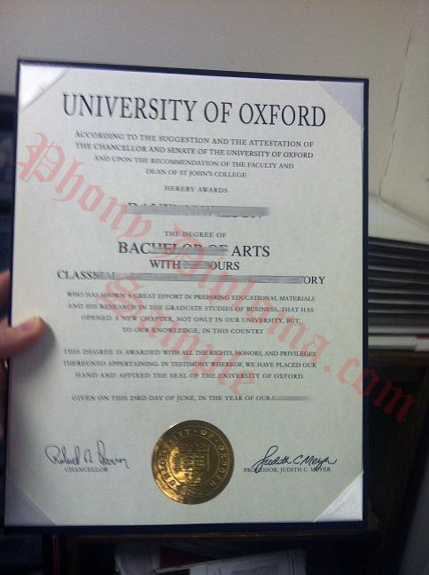 Oxford university diploma in strategy and innovation