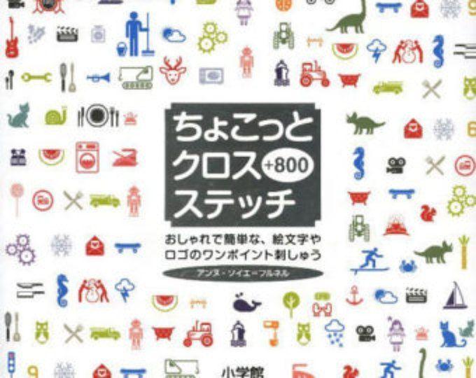 Point de croix Motifs 800, Anne Sohier-Fournel, livre broderie japonaise, au point de Kawaii, broderie à la main, tutoriel de point facile, B1214