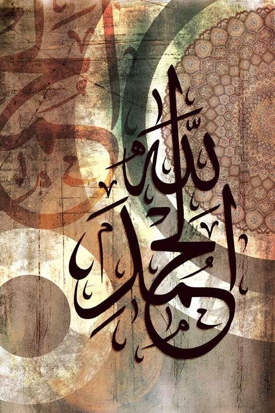 800 Arabic Calligraphy Art Ideas In 2021 Arabic Calligraphy Art Calligraphy Art Islamic Art Calligraphy