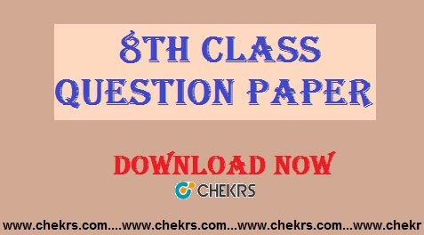 8th Class Question Paper 2018 Sample\/ Model Papers Download - sample paper