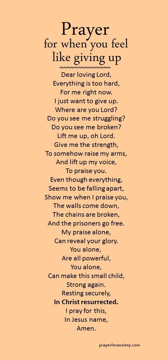 Prayer for when you feel like giving up