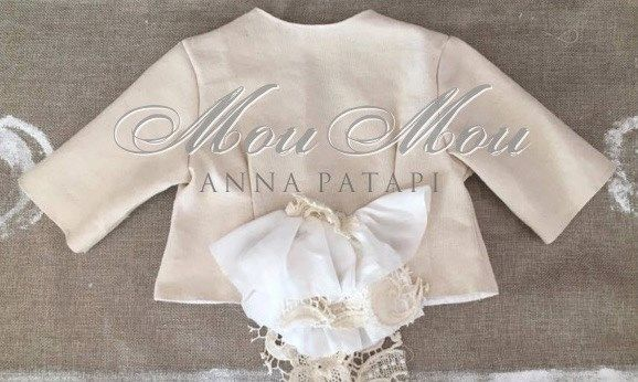 Βαμβακερό σακάκι μπεζ με λεπτομέρειες από δαντέλα στο πίσω μέρος. Beige cotton short blazer with lace details at the back.  #annapatapi #moumou2017 #vintage #romantic #Moumounewcollection #specialoccasions #childrenswear #Official #Nursery #outfit #wedding #dress #romanticweddingdress #επίσημο #παιδικό #ρούχο #γάμος #νυφικό #αγόρι #κορίτσι #boy #girl #baby #βάπτιση #βαπτιστικά #ρομαντικό #φόρεμα