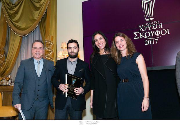 Με τον πρώτο του «Χρυσό Σκούφο» τιμήθηκε το εστιατόριο Santoro του Grace Santorini