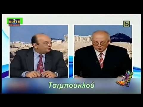 ΡΑΔΙΟ ΑΡΒΥΛΑ - Το Τουρκικο Πλοιο Tsimpouklou..17/11/2014
