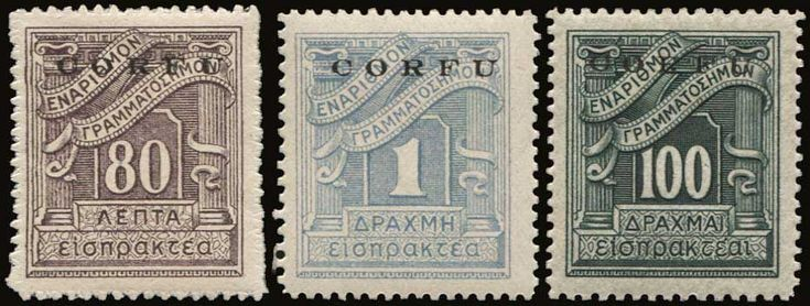 1941 Corfu ovpt on postage due stamps (1913/28 issue+1930 issue+1935 issue), complete sets of 3+6+2 values