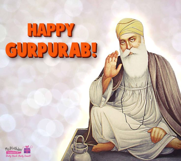 On this pious occasion, let us imbibe the teachings of Guru Nanak in our lives!  MyBirthdaySupplies wishes you all a very Happy Gurpurab!   #HappyGurpurab‬ ‪ #HappyGuruNanakJayanti‬ #GuruNanakDevji‬ ‪ #StayHonest‬ ‪ #HumanFirst‬ ‪ #WorkHard‬   #Festivities‬