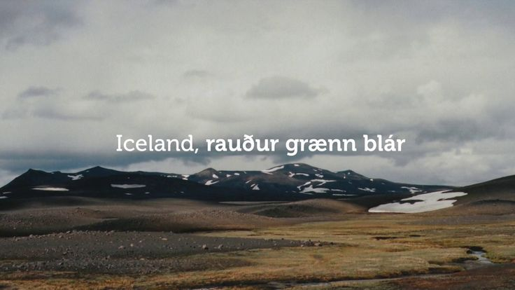"Our book about Iceland is finally ready for pre-ordering. ""Iceland, rauður grænn blár"" is a landscape photography and poetry book.  We need your help to bring it to life help us pre-ordering it here >> http://igg.me/at/iceland-rgb  Five fabulous Icelandic artists have written poetry based on our photographs:  Trausti Dagsson Valur Gunnarsson  Silja Hansen Svala Magnea Brynja Huld Óskarsdóttir  ""Iceland, rauður grænn blár"" honours the Icelandic landscapes and the culture of Iceland."