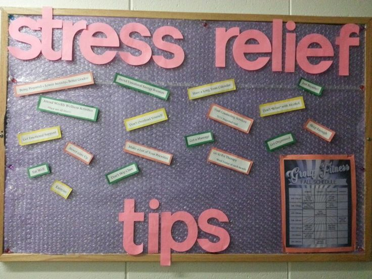 Stress relief bulletin board with bubble wrap background!