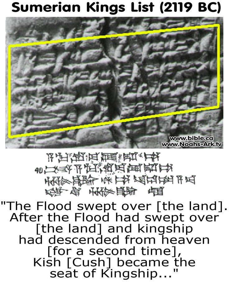 The flood listed in history By the same civilization that believed in Anu, Enki, Ishtar, and Marduk....heretics that survived the flood you say??
