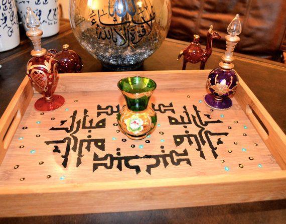 Eid mubarek wooden tray. by ZDesignWorld on Etsy