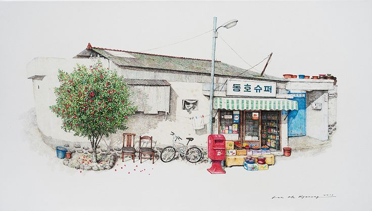 donghosuper | 이미경 Lee Me Kyeoung | 2017