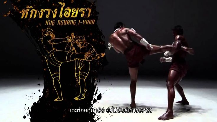 Muay Boran Techniques. Muay Thai came from Muay Boran. Here are some crazy techniques used in this brutal ancient martial artform that gave way to what the sport is now