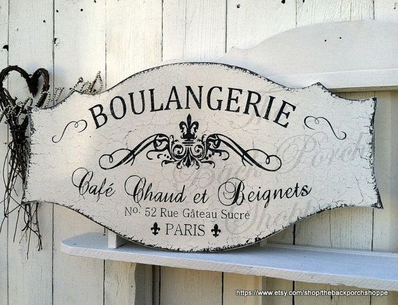 French Signs BOULANGERIE French Kitchen by thebackporchshoppe