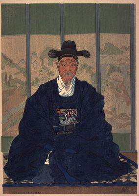 Elizabeth Keith - The Scholar, Korea