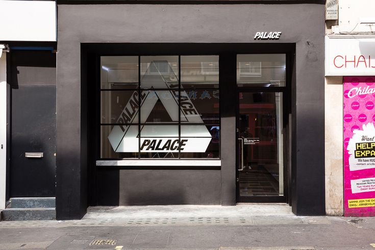 Newly Opened: Palace Skateboards London Flagship | HUH.