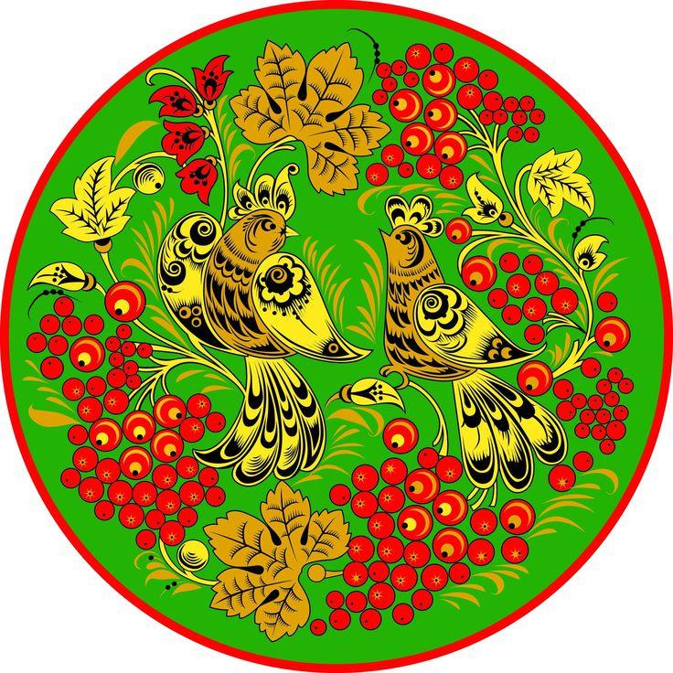 Фото русских народных праздников рисунок варианты дизайна