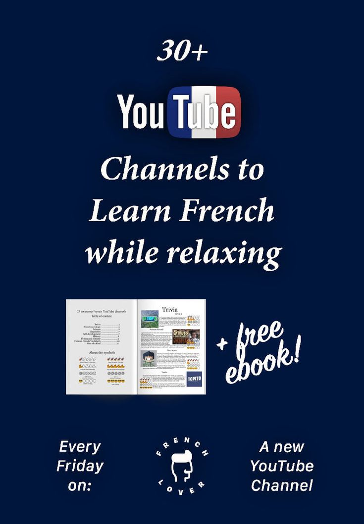 45 Awesome Youtube Channels to Learn French — French Fluency