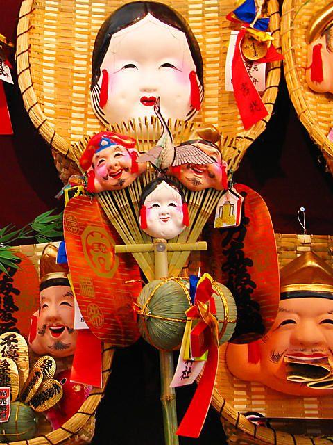 Oshogatsu New Year's Lucky Ornament (Okame and Ebisu) - Hyogo, Japan|えびす神社の吉兆と福笹
