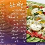 Potato Salad Recipe in Urdu English Zarnak Sidhwa Masala TV