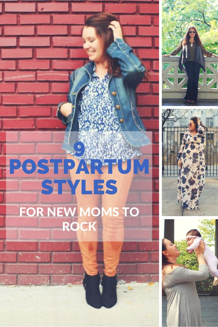 Pregnancy/Postpartum Style: Postpartum clothing can be difficult to navigate, but I have 9 different looks to easily pull inspiration from to be confident in your post-baby body.