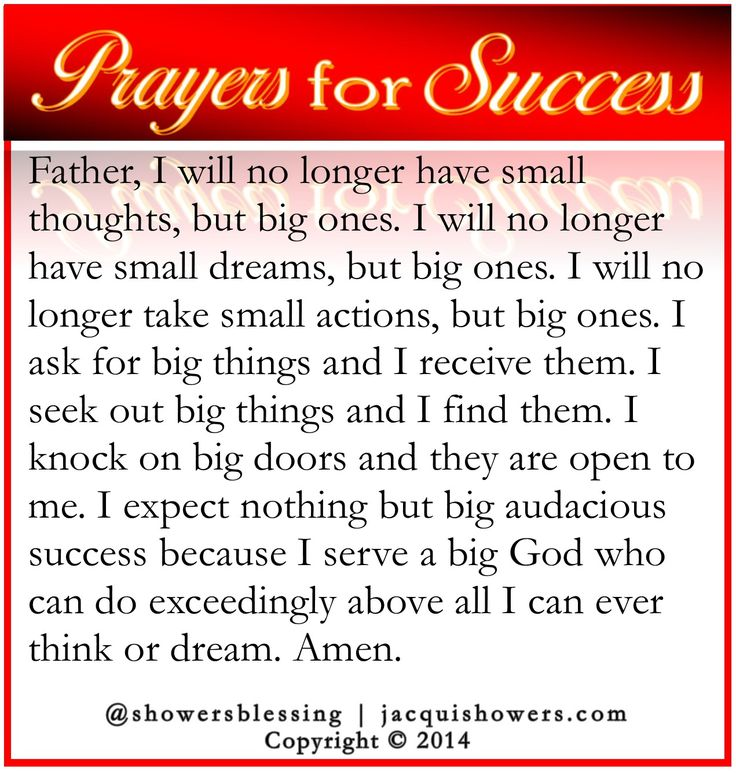 PRAYER FOR SUCCESS: Father, Stir up the gift in me as I stir up the gift in others. Every perfect gift comes from You. Every gift You have placed inside of me is not just for me, but to help someone maximize their gift who in turn will help someone do the same. Amen. #showersblessing