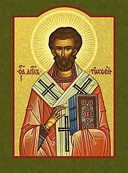 Pray4Us2day #Saint Timothy (Jan. 26) - A Jewish Christian & companion of Paul, he died as Bishop of Ephesus.