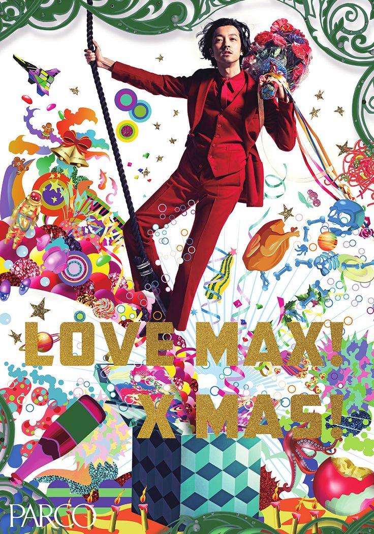 PARCO「LOVE MAX!XMAS!」2013/ポスター - WORKS|清川あさみ|ASAMI KIYOKAWA INC.