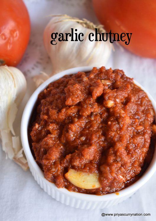 garlic chutney recipe | how to make garlic tomato chutney , lasun chutney recipe