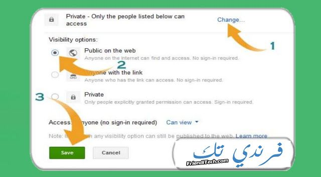 كيفية إستخدام Google Drive لإستضافة ملفات موقعك مجانا Public Google Drive Hosting