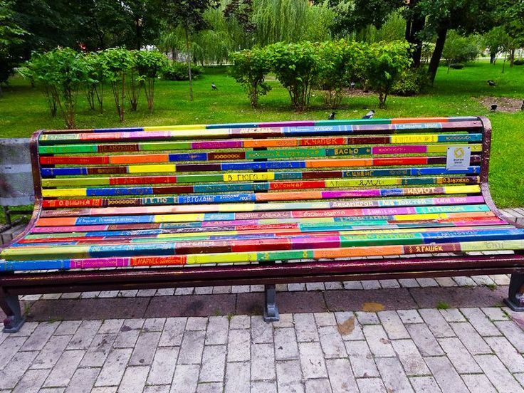 Art expression the effect of beautification on a for Painted benches outdoor