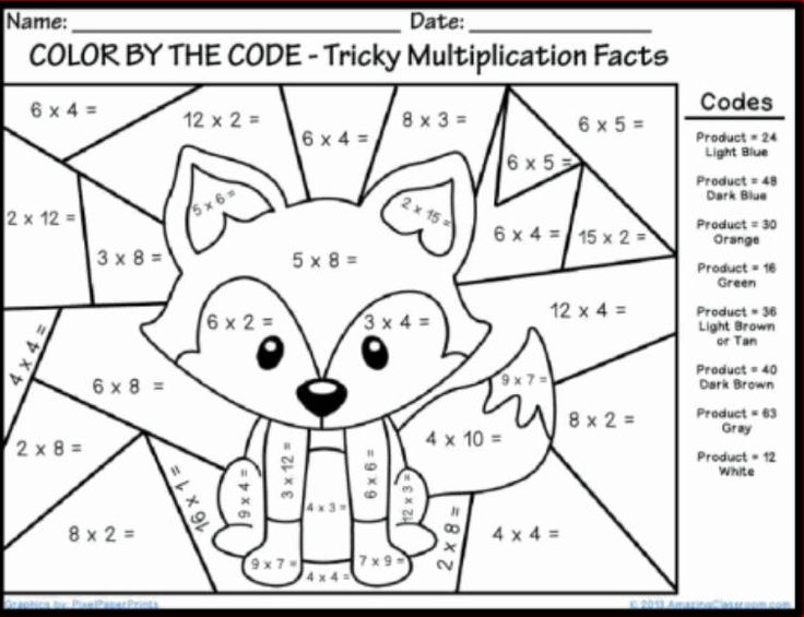 7 best Multiplication activity sheets images on Pinterest | Color by ...