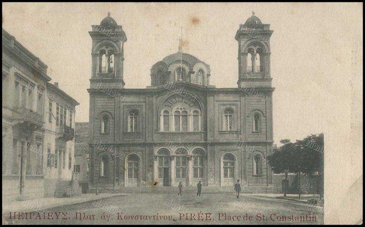 https://flic.kr/p/FsdJ7y | Άγιος Κωνσταντίνος, καρτ ποστάλ εκδόσεων Πάλλη & Κοτζιά.