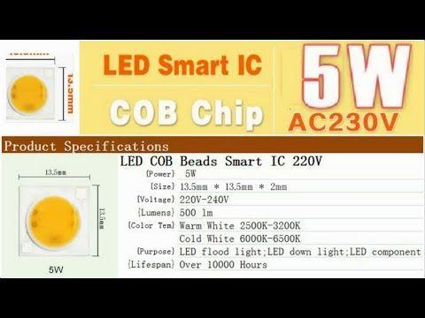 Посылка из Китая - Светодиод Cob 5Вт 230-240В
