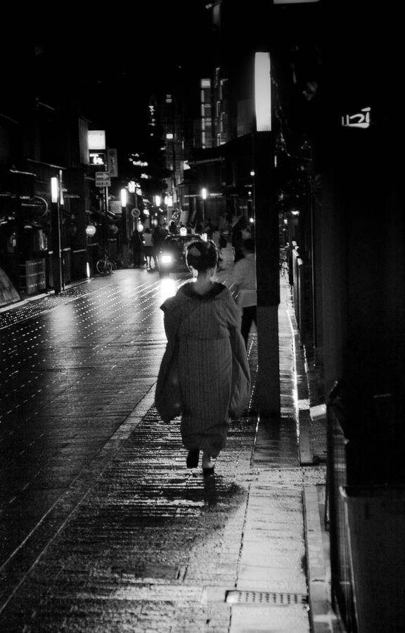 Maiko in Kyoto, Japan