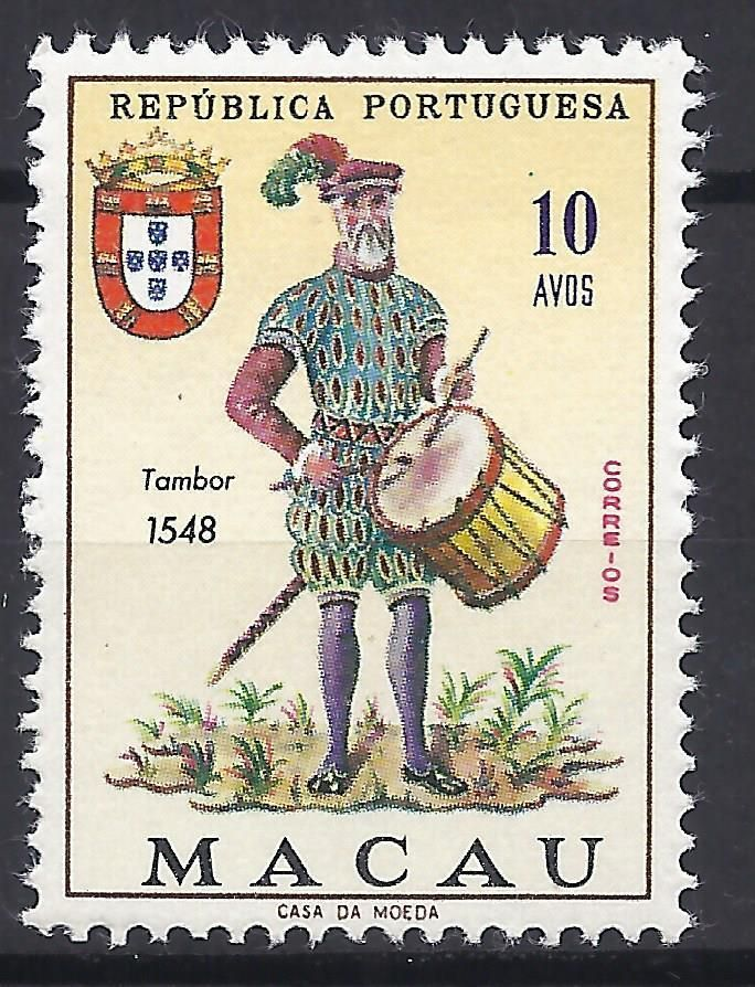 Portugal Macau Stamps 1966 Army Uniforms AF 407 10A MH | eBay