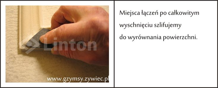 sztukateria wewnętrzna 06