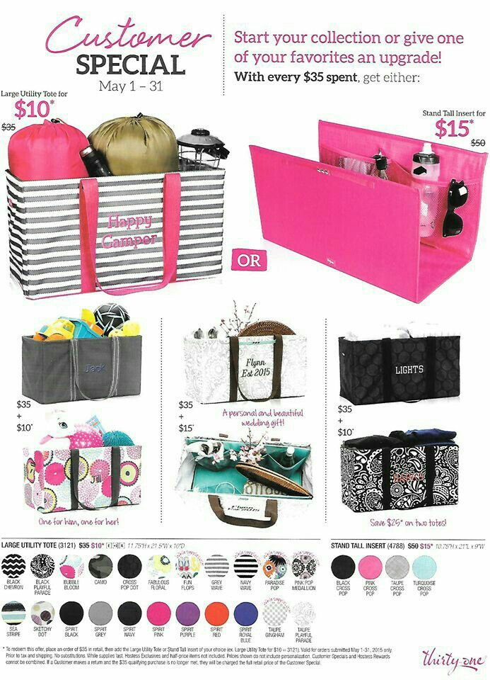 May 2015 Customer Special!!  Anyone who has a large utility tote needs this stand tall insert!! Order yours today!! www.mythirtyone.com/CGilley/