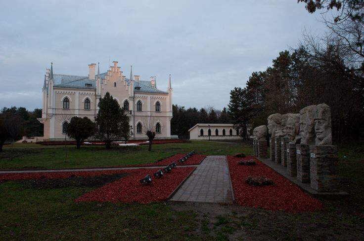 Der Cuza Palast (Baujahr: 1804) in Ruginoasa, Kreis Iasi.