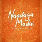 Naadaga Medai might have Gautham Karthik