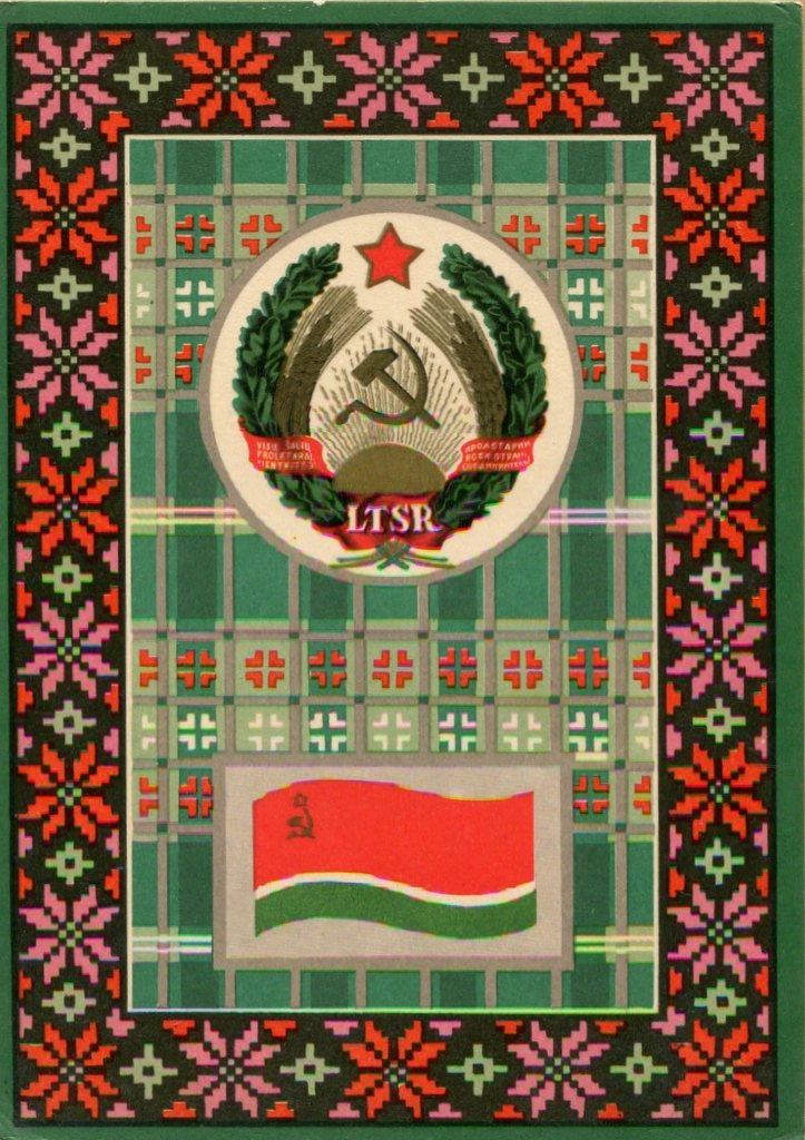 Soviet Postcard. Flags and Emblems of the USSR_ Lithuania