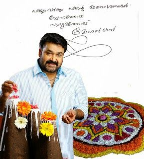 Mohan lal onam wishes images in mundu