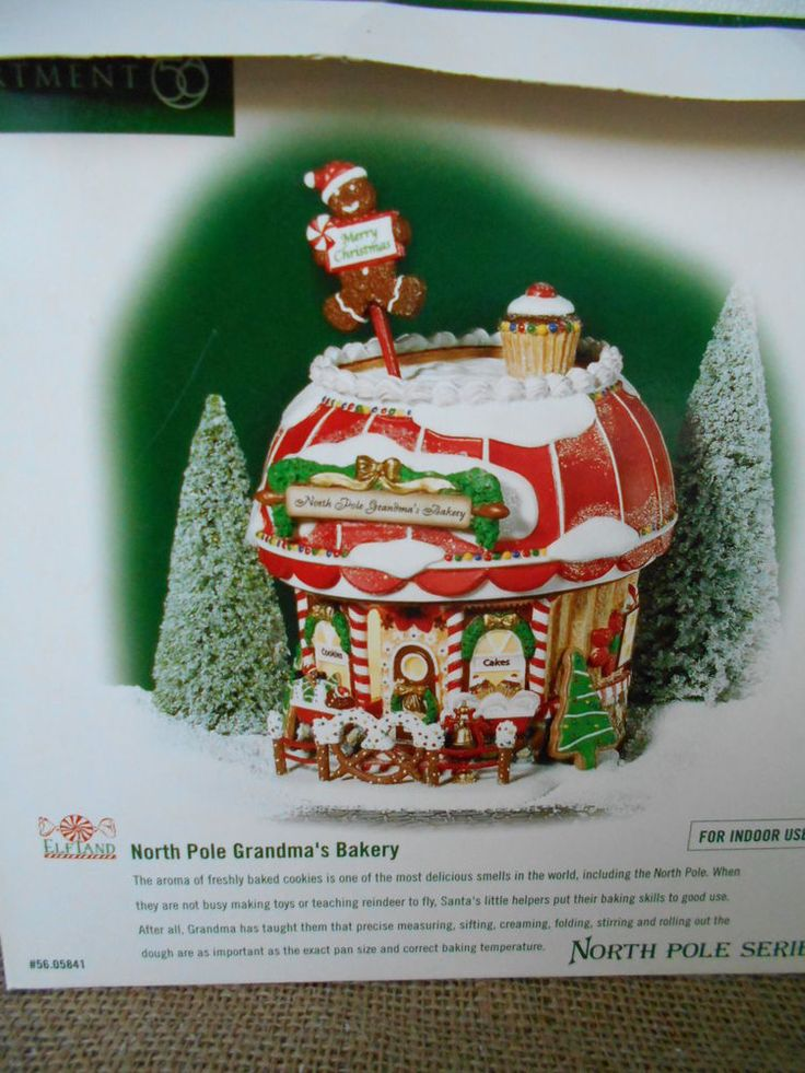 "Department 56 ""North Pole Grandma's Bakery"" 56.05841 NIB"