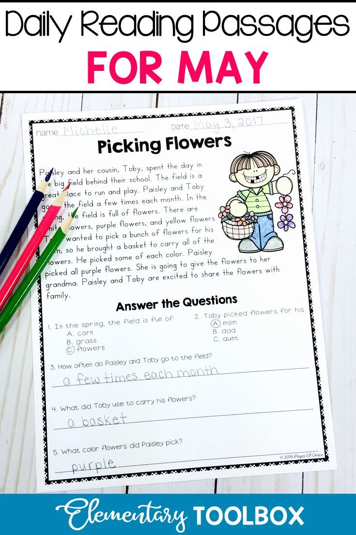 - Reading Comprehension Passages And Questions For May Distance